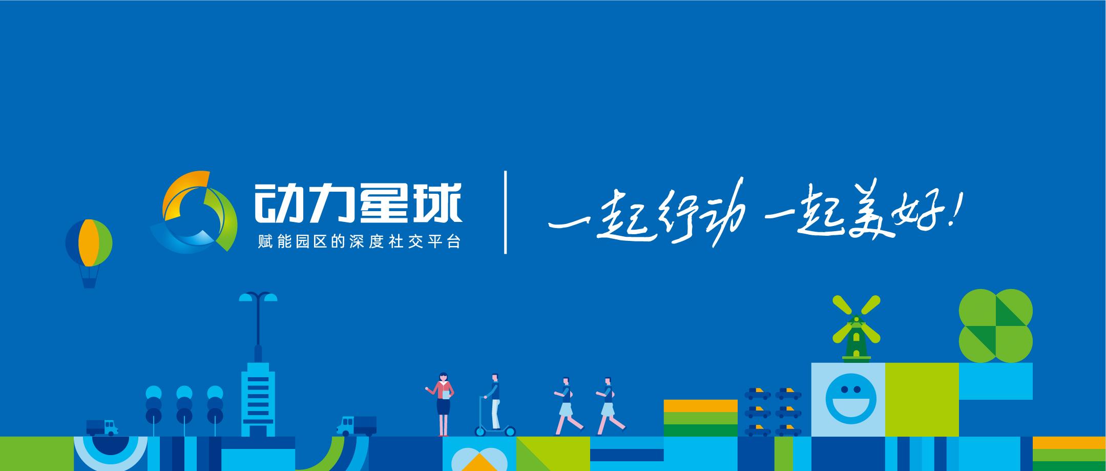 政策丨潇湘要素市场8月份政...